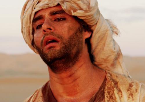 Al Ghufran
